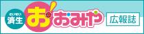 bana_magazine