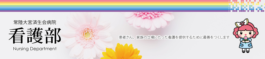 mainimage01